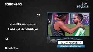 """""""الفوز الحقيقي العودة لأهل بيتي"""".. ضمن أبرز تصريحات الجمعة ١٣ديسمبر"""