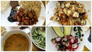 ЧТО ЕСТЬ,ЧТОБЫ ХУДЕТЬ. Вегетарианские рецепты.
