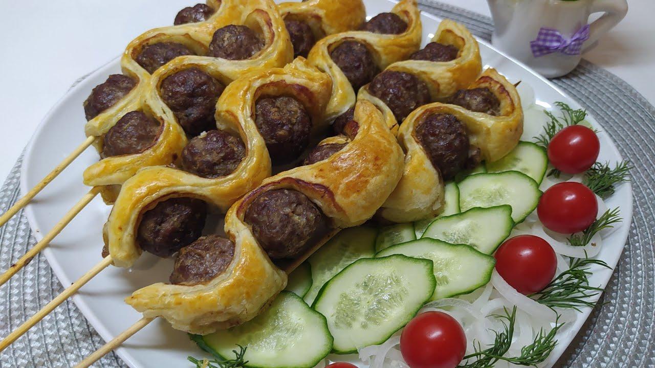 Люля Кебаб со слоëным тестом на шпажках! Lula kabab with salted skewer dough 😋