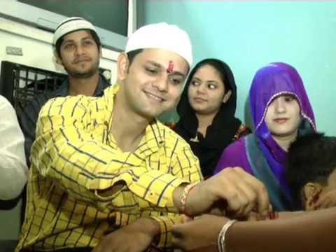 Muslim brother & Hindu Sister Celebrates RAKHI..