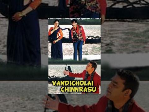 Vandicholai Chinnrasu - Sathyaraj, Sukanya - Tamil Classic Movie