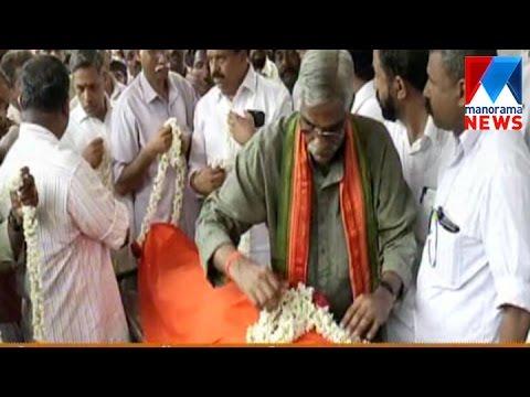 Kannur incident extremely unfortunate: Pinarayi | Manorama News