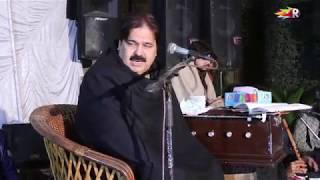 kadan Walso Sohna Sanwla shafaullah khan rokhri , live shows videos