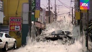 일본, '규모9 지진' 시뮬레이션…충격 동영상 공개