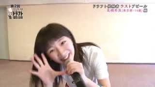 5月10日(日)第2回AKB48グループドラフト会議本番いよいよ目前。 そこ...