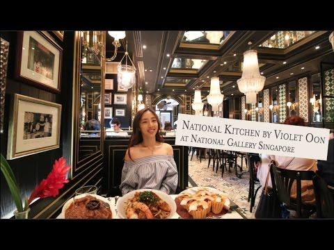 SIngapore Peranakan Food - National Gallery by Violet Oon 싱가폴 유명 셰프 바이올렛 운의 페라나칸 레스토랑 ~  :: 싱가폴 여행