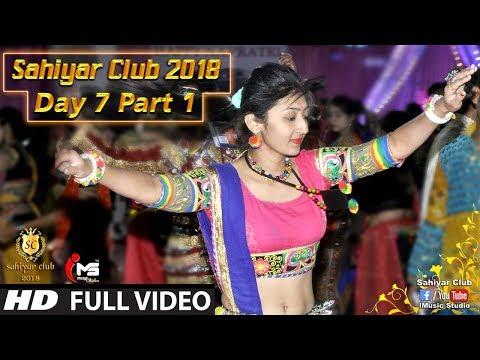 Sahiyar CLub 2018 | Day 7 Part 1 | Desi Dhol Vage | Latest Dandiya  | Rahul Mehta