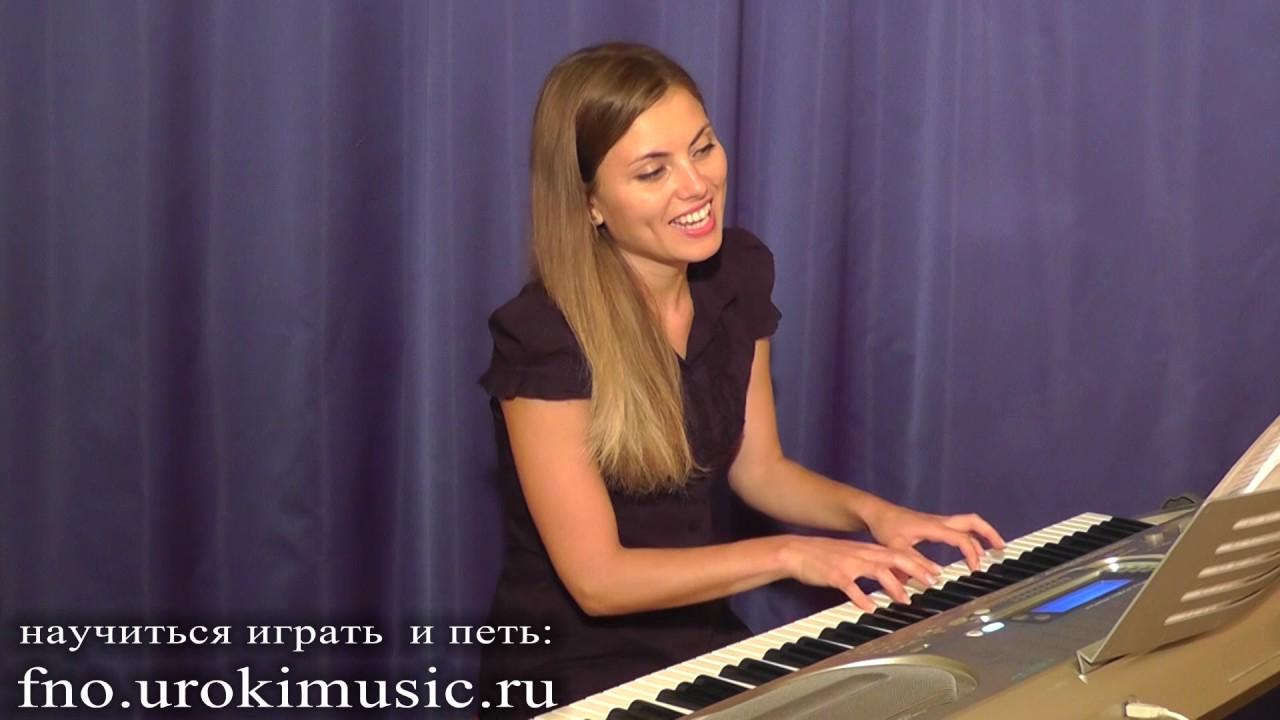 Курсы игры на пианино. Уроки фортепиано онлайн. Обучение пианино .