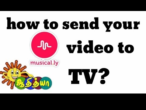 How to send your musically video to nadigan da? | adithya tv |