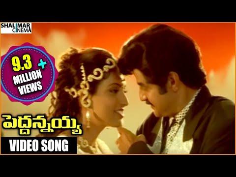 Peddannayya Movie || Kalalo Kalyanamala Video Song || Balakrishna, Indraja, Roja