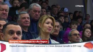 Универсиада. Продолжение | Сделано в России | Телеканал