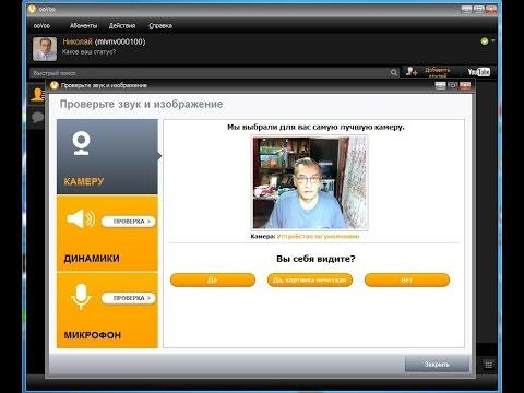 программы имитирующие человеческое общение 2008 на сайтах знакомств