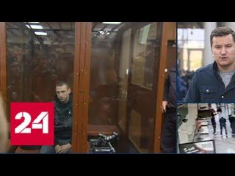суд-оставил-футболиста-павла-мамаева-под-арестом-в-сизо-россия-24