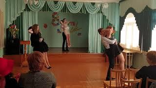Танец к 8 марта 11 класс 2019