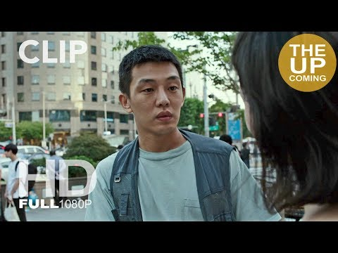 Burning new clip official from Cannes – 1/2
