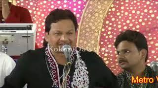 Azim Naza Qawwali | Mausam Hasin or Samaa Pur Shabab Hai | Khopoli | Kokan Qawwali
