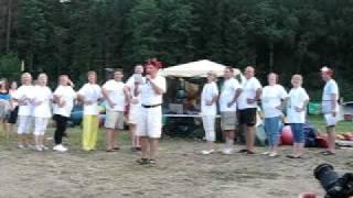 видео ОСАГО в Карпогорах