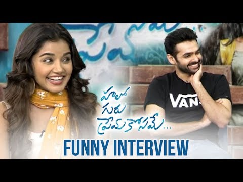 Hero Ram And Anupama Hilarious Interview About Hello Guru Prema Kosame | Manastars