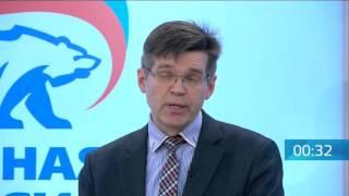 Предварительное голосование: Дебаты. Москва. 03.04.16 (14:00)
