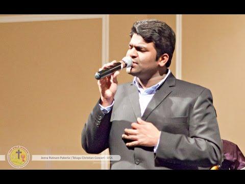 Margamu Choopumu Intiki | Jeeva R Pakerla & Ashish M Gollapalli | Telugu Christian Songs