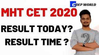 MHT CET 2020 RESULT TODAY? | RESULT TIME?