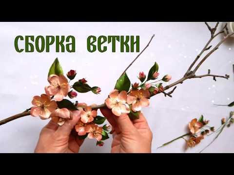 МК Яблоневый цвет Галины Булыгиной
