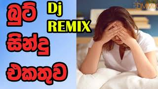 SINHALA SAD SONGS DJ REMIX NONSTOP|Sinhala Love Songs Hit Hot Nonstop
