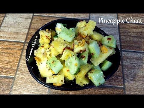 Ananas Chaat | Pineapple Cucumber Salad | पाइनएप्पल (अनानस) चाट - Sumana's Kitchen
