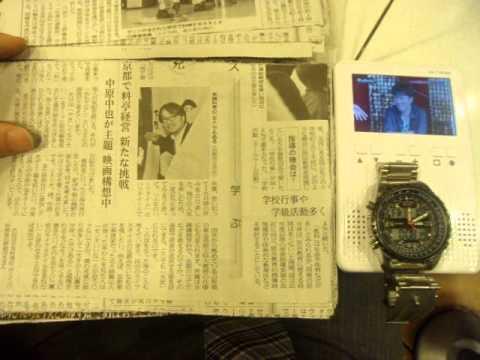 GEDC4459 2015.07.09 aist  nikkei mainichi asahi sankei at ikebukuro west macdonals audiodigest keio