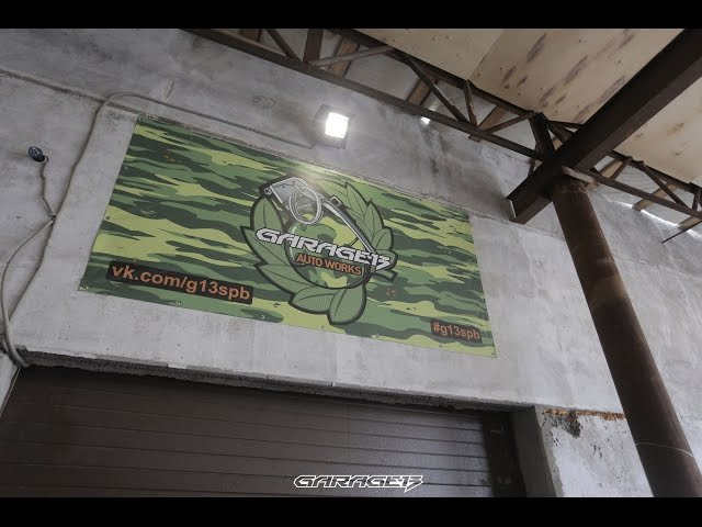#6 /Garage-13/ Развитие сервиса