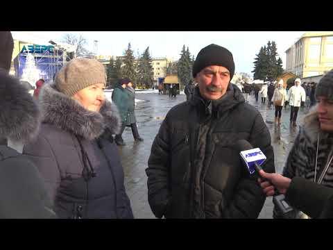ТРК Аверс: Бюджетники на шкільних автобусах: як до Петра Порошенка звозили масовку з районів Волині