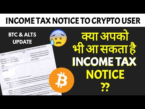 Income tax notice to crypto & investors | How to avoid ?