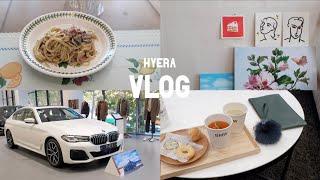 [일상 vlog] 요리해 먹고 그림 그리며 힐링 | b…