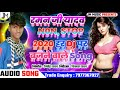 Raman ji Yadav - Nonstop dj song 2020 हर Dj पर बजने वाले Song -Maithili nonstop dj song #ramanjiadav