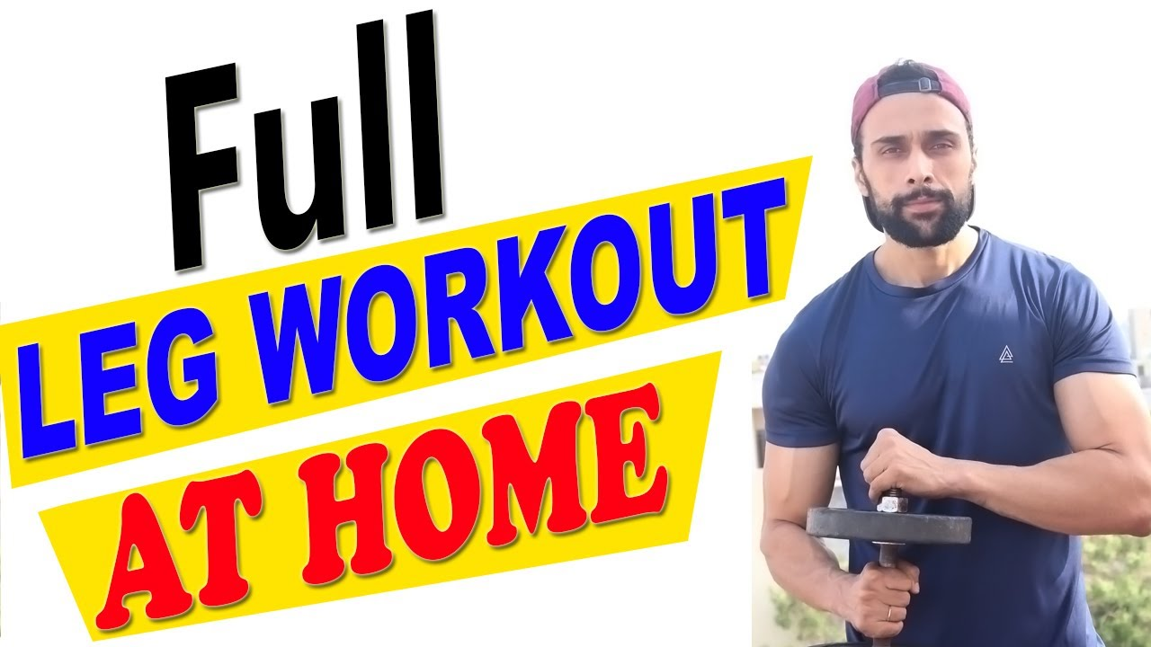 Full Leg Workout At Home | Lockdown Leg Workout - Fitness Workers