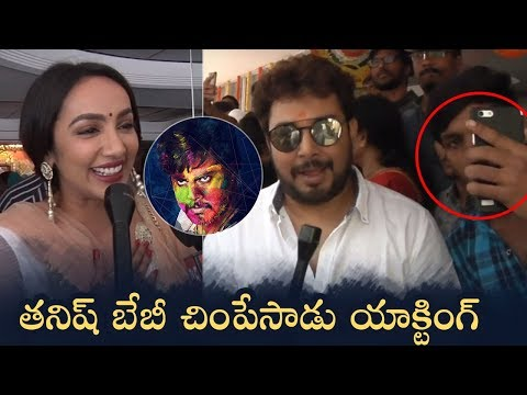 Rangu Movie Public Talk | Tanish | Tejaswi | Priya Singh | Manastars