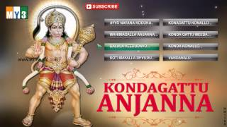 Anjaneeya Swamy Songs - Konda Gattu Anjanna - JUKEBOX |