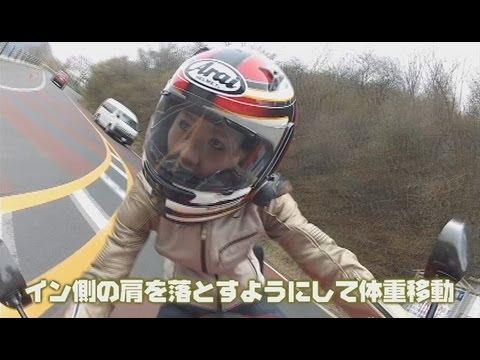 らいでぃんぐNAVI-Vol.347/ツーリングを楽しむためのABC・その2