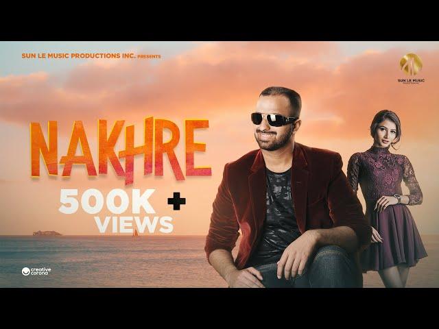 Jugpreet Bajwa : Nakhre (Video)| Sunle Music | New Punjabi Song 2021| Latest Punjabi Song 2021