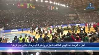 فوز المنتخب الجزائري لكرة اليد رجال بكأس أمم إفريقيا لكرة اليد