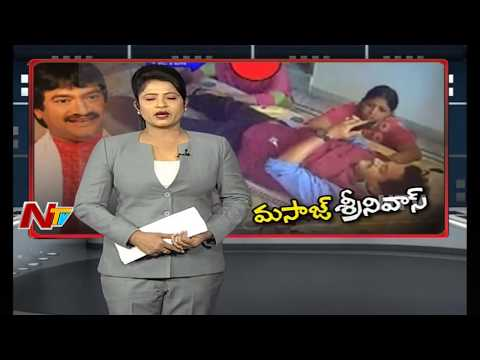 Ghazal Srinivas Booked Red Handed with Video Proofs || NTV
