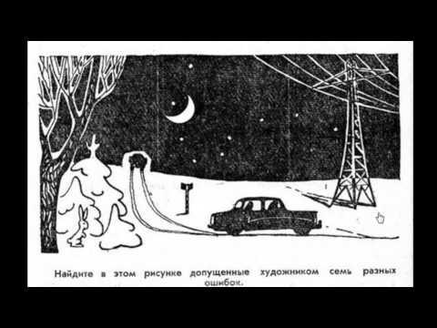 О Платонов Россия под властью масонов