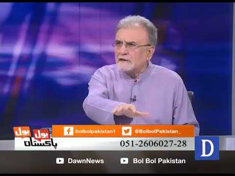 Bol Bol Pakistan - 05 April, 2018 - Dawn News