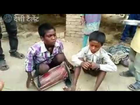 Uttar Pradesh two village boys sing a desi song with dholak desi ladko ka dholak ke desi tailent