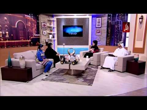 نادي الإمارات العلمي: مشاعل و جواهر و بشاير خليل مخترعات كرسي السيارة الذكي