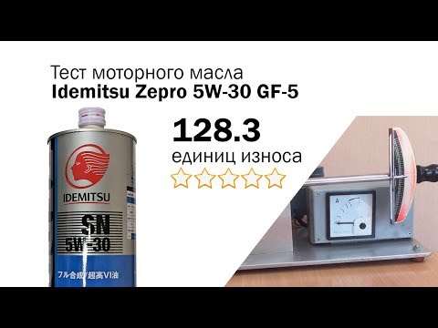 Маслотест #66. Idemitsu Zeppro 5W-30 тест масла на трение