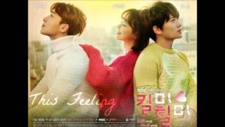 Video Kill Me Heal Me OST - This Feeling - Lee Yoo Rim download MP3, 3GP, MP4, WEBM, AVI, FLV April 2018