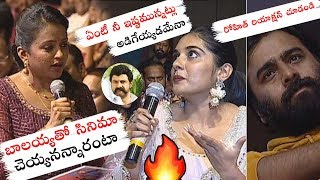 Niveda Thomas Serious On Anchor Suma About Balayya | Brochevarevaru Ra Pre Release Event | TV