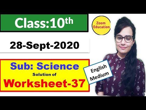 Worksheet 37 Class 10 Science : ENGLISH MEDIUM : 28 sept 2020 : doe Worksheet 37