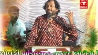 Prabhat Solanki - Ujain Ni Harsiddhi[Raja Veer Parmarni Varta]